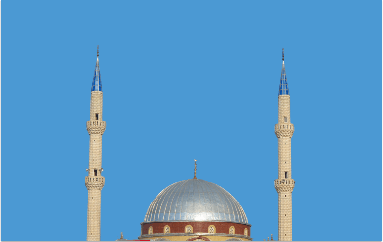 Filosofie en islam