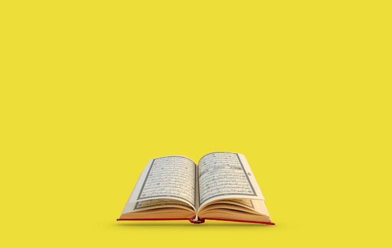 Wetenschap en islam: hoe groeiden ze uit elkaar?