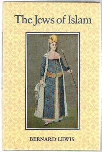 bernard lewis - jews of islam